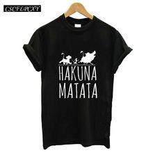 Summer T Shirt Women 2017 Short Sleeve Black Tee Female Casual Mermaid Print Fas