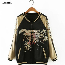 2019 Reversible Coat Embroidery Flower Phoenix Bird Short Jacket New Women Contr