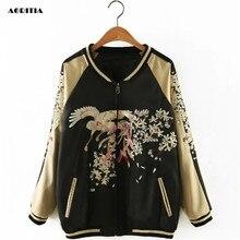 2019 Reversible Coat Embroidery Flower Phoenix Bird Short Jacket