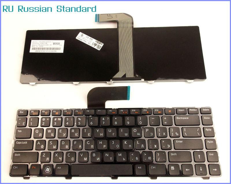 Keyboard for Dell Inspiron 15R SE 7520 15R 5520 15R-SE-7520 15R-5520 CF