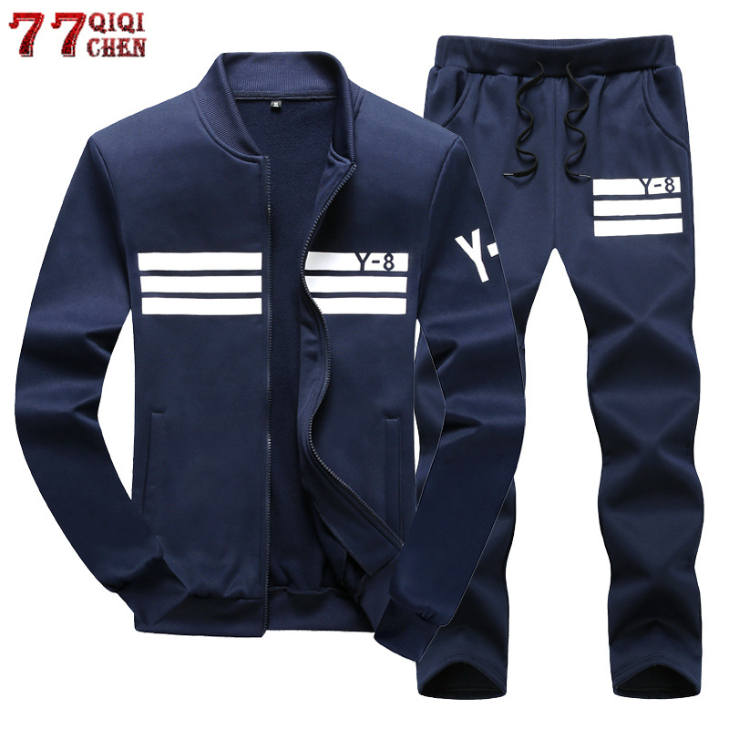 Plus Size 6XL 7XL 8XL 9XL Men's Sportswear Sets Casual Tracksuit Male Sweatshirt+Pants Outwear Joggers Sporting Suit Men Clothes