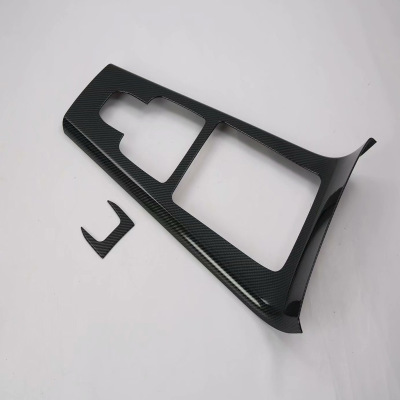 Inner Gear Box Panel Decor Cover Trim Frame For <font><b>Mercedes</b></font>-Benz A-class <font><b>W177</b></font> 2019 image