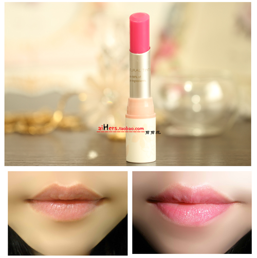 Innisfree natural essence moisturizing lipstick long lasting moisturizing