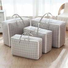 Grey Lattice Pattern Quilts Storage Bag Closet Organizer Linen Cotton Fabric Luggage 4 Sizes Clothes Bedding Packing