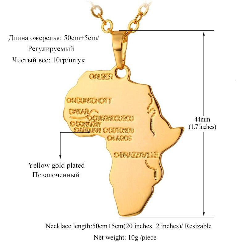 африка на алиэкспресс