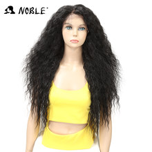 Noble Hair Lace Front ombre blonde Wig 30 inch Long wavy red african american Synthetic Wigs For Women Synthetic Lace Front Wig(China)