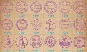 Image 5 - Design Ihre Eigenen Embosser Stempel/Custom Embosser Dichtung für Personalisierte/Hochzeit Dichtung