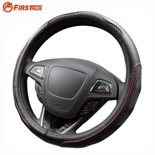 38cm Microfiber Leather Anti Skid Car Steering Wheel Cover Case Sport Car Styling For BMW Nissan Hyundai Kia Peugeot Mazda Honda