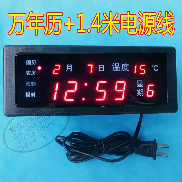 Creative Digital Calendar led digital calendar clock luminous electronic clock calendar