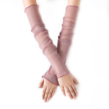MIARA.L outdoor ice sleeve gauze sleeve foot cover half refers to lace arm cover tinsel sunscreen sleeve