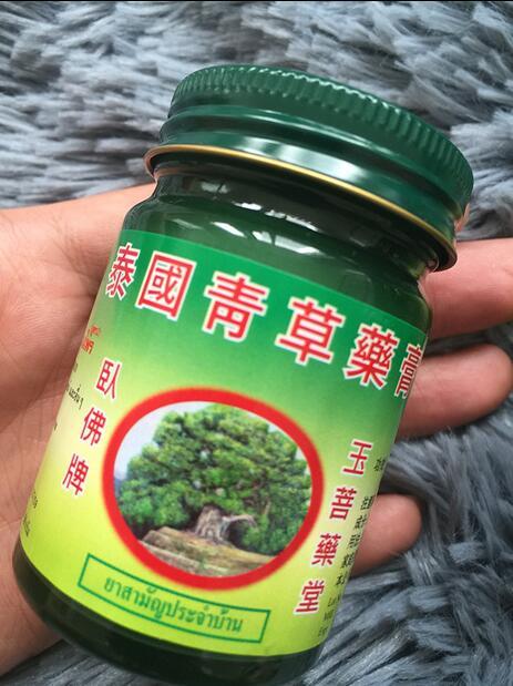 Thai Herbal Green Balm pain relief Refreshing Oneself Influenza Cold Headache Dizziness Itching Pain Treatment