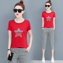 Red Plaid Co-ord Set 2019 Summer Two Piece Outfits Tracksuits for Women Plus Size Big Pants Suits and Topsportswear Clothing