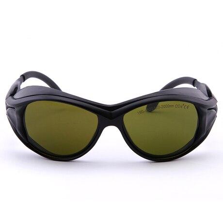 Волокна лазерная очки для продажи