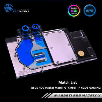 Bykski Full Coverage GPU Water Block For ASUS ROG MATRIX 980TI Graphics Card N-AS98TI ROG MATRIX-X