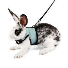 1pcs Rabbit Duck Dog Harness With Leash Beathable 5 Color Puppy Cat Collar Pets Chest Strap Set Pet Harnesses