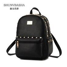 Студентки рюкзак новинка 2016 искусственная кожа модная сумка Повседневная Корейская высокое качество женская сумка темперамент леди рюкзак