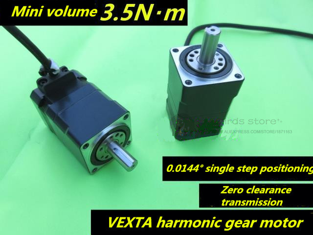 цена на VEXTA PK543 1:50 42 step harmonic gear motor zero clearance and large torque for DIY robotic arm