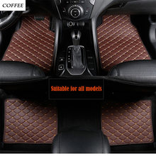PU leather car floor mats for Ford Focus Fusion Mondeo Kuga Escape Edge Explorer Mustang Navigator Expedition F-150 Raptor(China)