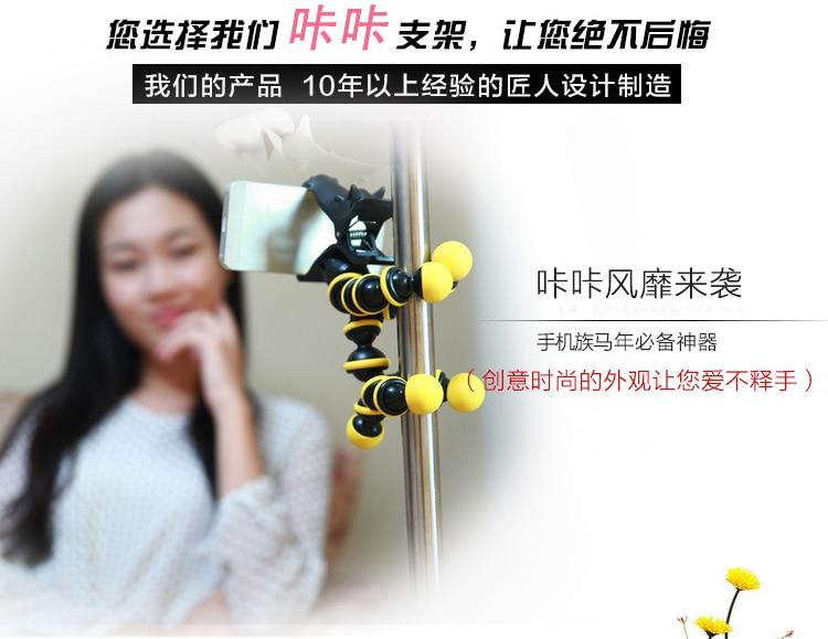 Comfortble Multifaction Horse Design för Iphone7 7P Meizu m3s för - Reservdelar och tillbehör för mobiltelefoner - Foto 6