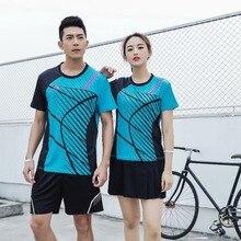 Мужские и женские теннисные рубашки без рисунка, тренировочный костюм для бадминтона, спортивная одежда, волан, футболка для бега, футболка для бадминтона