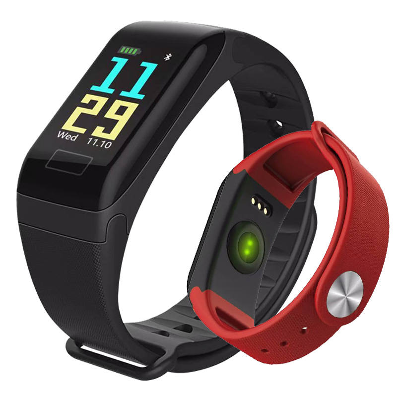 RUIJIE F1 Plus Fitness Activity Tracker Smart Bracelet Passometer Heart Rate Monitor Smart Band Blood Pressure Oxygen F1SRUIJIE F1 Plus Fitness Activity Tracker Smart Bracelet Passometer Heart Rate Monitor Smart Band Blood Pressure Oxygen F1S