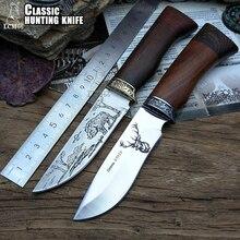 LCM66 ציד סכין רטרו טקטי קטן קבוע סכינים, נחושת ראש + מוצק עץ ידית הישרדות סכין, קמפינג הצלת סכין נייד