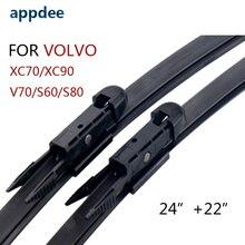 Appdee Автомобильная щетка стеклоочистителя для лобового стекла для Volvo XC70 XC90 V70 S60 S80 24 ''+ 22'' Профессиональный 2 шт. передний стеклоочиститель