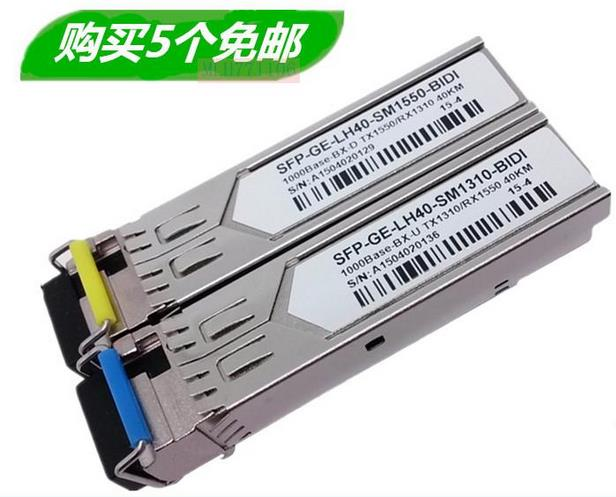 Free shipping! In stock 100%New and original   3 years warranty  GE-SFP-LH40-SM1550-BIDI  40KM  free shipping in stock 100%new and original 3 years warranty j9099b c sfp 15km bidi