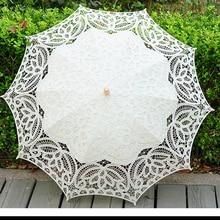 In Stock 2019 Summer Lace Umbrella For Wedding Womens Beach Bridal Sun Lace Umbrella Wedding Wholesale Ombrelle Dentelle Mariage