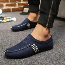 Man Shoes Casual Suede Leather Loafers Zapatos Hombre Mens Slip On Flats Moccasins Driving Shoes Round Toe Footwear Sewing Peas