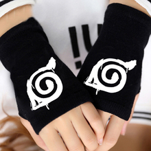 Naruto logo cosplay gloves (several designs)