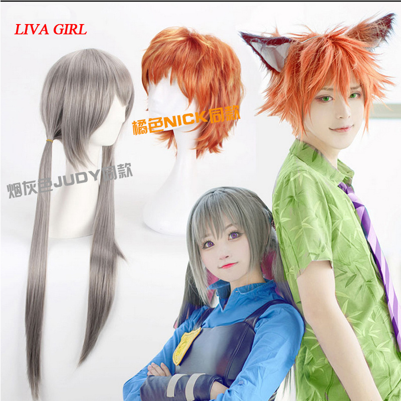 Zootopia Judi and Nick rabbit Cosplay Wig Silvery White Synthetic Hair Long Straight Anime Cos Wig