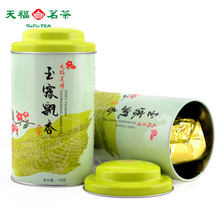 Tenfu 100G Chinese Jasmine Green Tea with Mo Li Hua Scented Tea Gift to Relieving Stress and Refresh Breath in The Canister