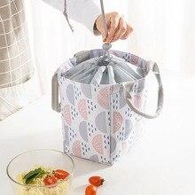 Теплоизоляционная сумка для кормления младенцев, Термосумка для еды, бутылочка для молока для новорожденных, сохраняющая тепло, переносная сумка для пикника MBG0322