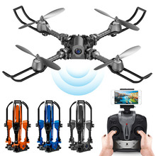 New  I5HW Foldable RC Drone With WiFi FPV 0.3MP HD Camera Fold Helicopters Dron Quadcopter with Tapfly Function vs H37 X809W