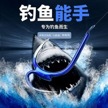 New 10Pcs 1Package High-carbon Steel Two Strength Tip Sharp Fighting Fishing Hook With Barbed Fish Gear For Taiwan Sea Fishing
