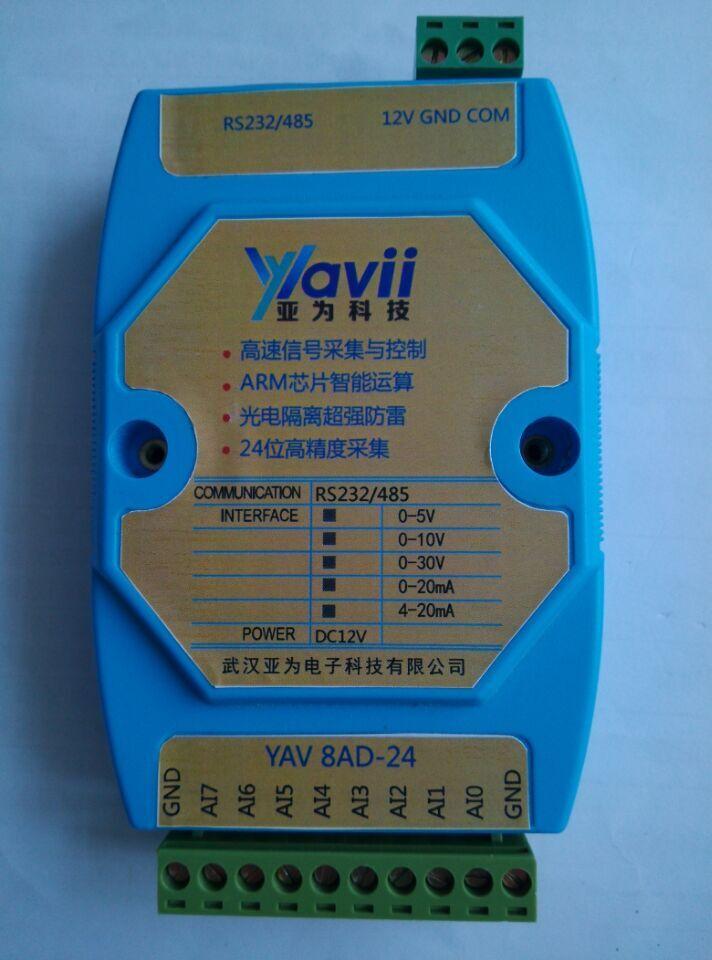 Высокая точность последовательный rs2328 дорога 24 бит AD Модуль сбора данных Напряжение и ток modbus ads1256
