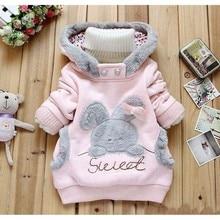 CHCDMP/пальто для девочек с капюшоном и милым кроликом; сезон весна-осень-зима; теплая детская куртка; Верхняя одежда; одежда для детей; топы для малышей; пальто для девочек