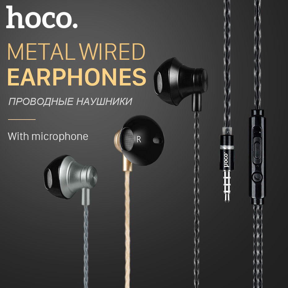 2017 HOCO Best Metallic Bass Stereo Earphone with Mic In-ear Headphone Wired Headset for IPhone 6 7 Plus Samsung S8 Xiaomi MP3 sfa08 new earphone wired in ear stereo metal headset piston earbuds universal for xiaomi iphone 7 sony samsung xiaomi s4 s6 mp3