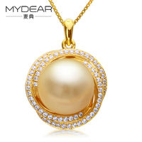 MYDEAR Fine Pearl Jewelry Women Real 100% Big Golden 12 13mm Southsea Pearl Pendant Necklace Gold Chain Jewel,Slide Pendant