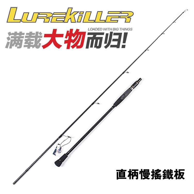 Lurekiller Full Fuji Parts 2.0m Slow Jigging Rod Boat Fishing Rod Spinning And Casting Style PE2-4 Lure 100-300g