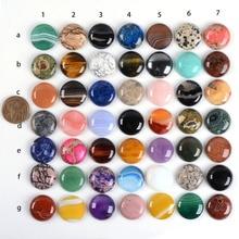 Смешанный 20 шт Многоцветный 6 мм 8 мм 10 мм 12 мм 20 мм 25 мм камень драгоценный круглый кабошон для изготовления ювелирных изделий смешанный Лот
