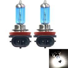 H8 35W 750lm 6000K White Light Halogen Lamp - Black + Blue (2 PCS / 12V)