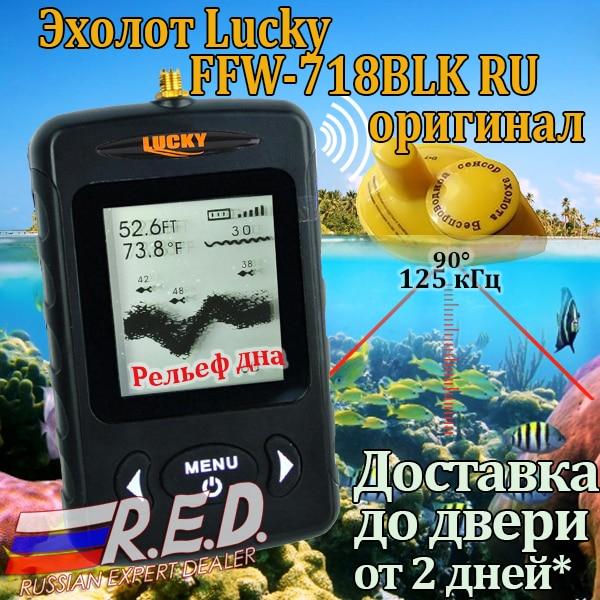 Фотография Fish Finder LUCKY FFW-718BLK Russian Version Wireless Sonar Operational range 120 meters Digital Design 45 meters
