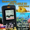 Poisson chanceux FFW-718BLK Version Russe эхолот эхолот на рыбалки détecteur de poissons эхолоты Эхолот echolot trouveur de poissons chanceux
