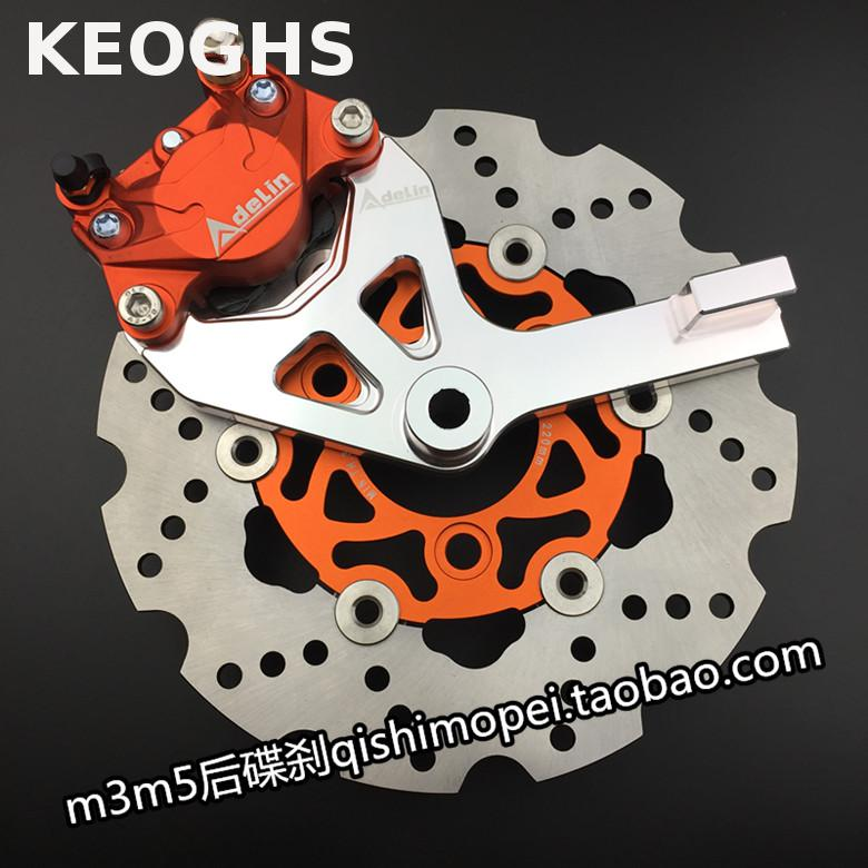 KEOGHS Motorcycle Brake System P2 34mm Brake Caliper Bracket/adapter 220mm Floating Brake Disc For Honda Msx125 keoghs motorcycle brake disc floating 220mm 70mm hole to hole for yamaha scooter honda modify