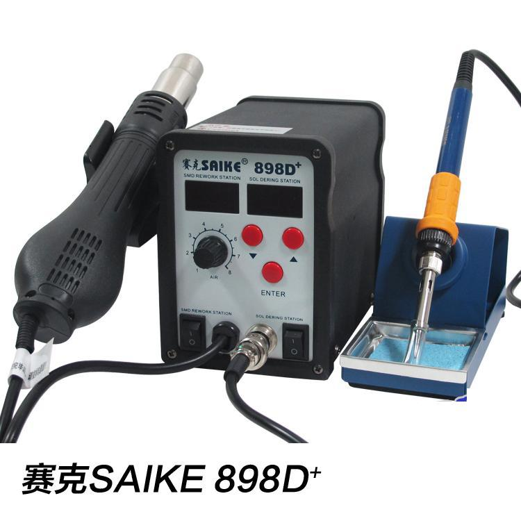 цена на Free shipping 220V/110V SAIKE 898D+ 2 in 1 soldering station hot air gun+solder iron