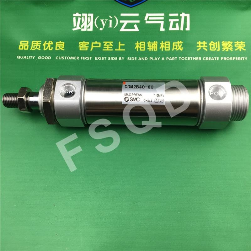 CDM2B40-25 CDM2B40-50 CDM2B40-60 CDM2B40-75 SMC en acier Inoxydable mini cylindre pneumatique toolsStainless cylindres en acierCDM2B40-25 CDM2B40-50 CDM2B40-60 CDM2B40-75 SMC en acier Inoxydable mini cylindre pneumatique toolsStainless cylindres en acier