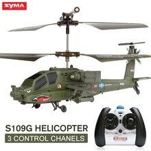 SYMA S109G Helicóptero Radiocontrol Militar