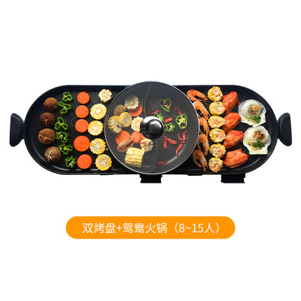 Hot Pot Have An Inquiring Mind Kc-1701 Korean Smokeless Non Stick Electric Baking Pan Barbecue Whole Body Medical Stone Electric Oven Barbecue Grill An Indispensable Sovereign Remedy For Home